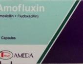 صورة,دواء,علاج, عبوة, أموفلوكسين , Amofluxin