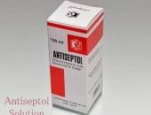 Antiseptol Solution
