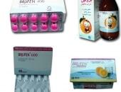 الأشكال الصيدلانية , دواء , بروفين , علاج, Brufen