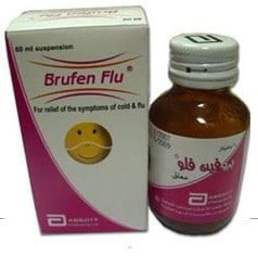 صورة,علاج,عبوة ,دواء , بروفين فلو , شراب , Brufen Flu