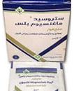 صورة, عبوة , ستروسيد ماغنسيوم بلس, Citrocid Magnesium Plus , دواء , علاج