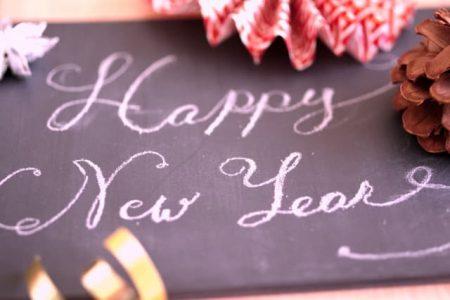 صور Happy New Year