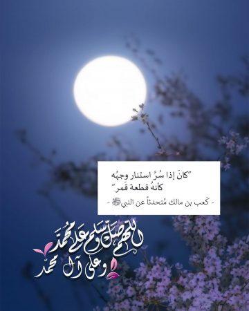 صباحكم معطر بذكر الله والصلاة والسلام على النبي