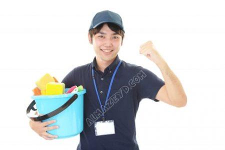 أفضل شركة تنظيف