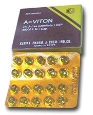صورة, دواء, علاج, عبوة , أ - فيتون , A-Viton