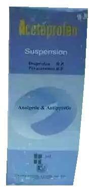 صورة , عبوة , دواء , معلق , مسكن للألم , خافض للحرارة , أسيتابروفين , Acetaprofen