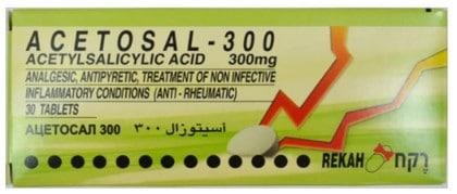 صورة, عبوة ,أسيتوزال , Acetosal