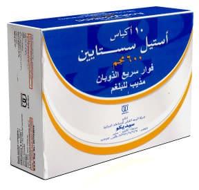 صورة,عبوة, فورا, أستيل سستايين, Acetylcistein