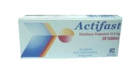 صورة , عبوة , دواء , أكتيفاست , Actifast
