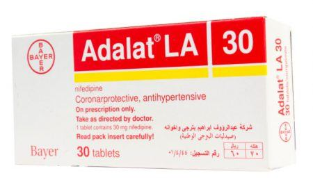 صورة, عبوة, ادلات, دواء, علاج, Adalat LA