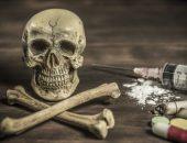 الإدمان ، المخدرات ، المدمن ، التدخين ، الحشيش