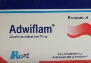 صورة, عبوة, أدويفلام , Adwiflam