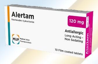 صورة, أقراص, أليرتام , Alertam Tablets