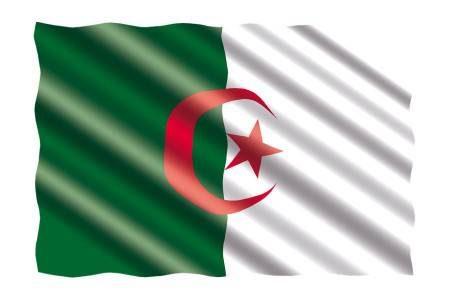 الجزائر ، العاصمة ، السياحة ، الأمير عبد القادر ، الشهداء ، كتشاوة ، القصبة ، عبد الرحمن الثعالبي ، الرياس ، نوتردام