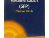 صورة , عبوة , دواء , غسول قلوي , مضاد للبكتيريا , الكالين واش , Alkaline wash