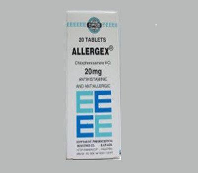 صورة, علاج, عبوة, دواء , الليرجكس , Allergex