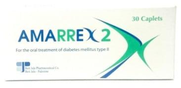 صورة,عبوة, أقراص, أماركس 2, Amarrex 2