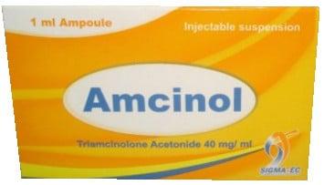 صورة, عبوة, أمسينول, Amcinol