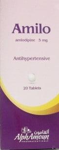 صورة , عبوة , دواء , أقراص , أميلو , Amilo