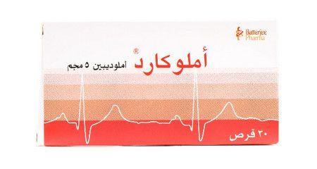 دواء أملوكارد ، صورة Amlocard