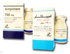 صورة , عبوة , دواء , أمبيكتام , Ampictam