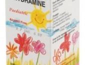 صورة, عبوة, أميدرامين, Amydramine