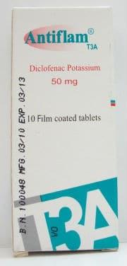 صورة, دواء, علاج, عبوة, أنتيفلام , Antiflam