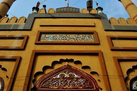 بحث, أهمية, اللغة العربية, Arabic Language , صورة