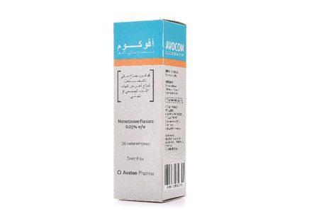 أفوكوم بخاخ مائي للأنف , Avocom Aqueous Nasal Spray
