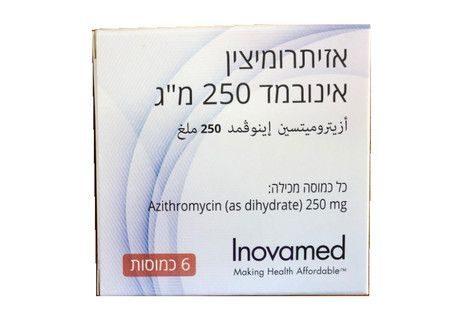 أزيتروميتسين إينوفمد , Azithromycin Inovamed , علاج, دواء