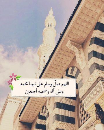 بوستات فيس بوك Ramazan , اللهم صَلّ وسلم على نبينا محمد وعلى آله وصحبه أجمعين
