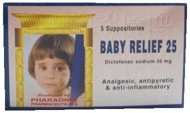 صورة, عبوة, بيبى رليف ٢٥ ,أقماع, Baby Relief 25