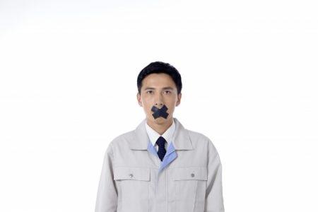 صورة , رجل , رائحة الفم في رمضان , التهاب الأسنان