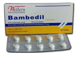 صورة , عبوة , دواء , بامبيديل , Bambedil