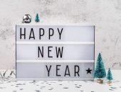 أرقى باقة, كلام جميل , السنة الجديدة ,Beautiful words , New Year