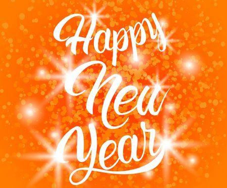 Beautiful words , New Year , كلام جميل, السنة الجديدة, صورة