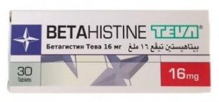 صورة, عبوة, دواء, بيتاهيستين تيفا , Betahistine Teva