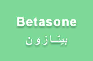 صورة,تصميم, بيتازون, أقراص, Betasone