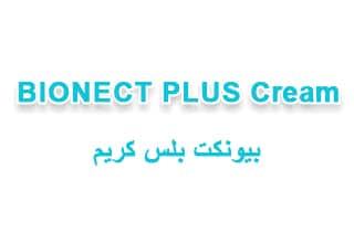صورة,تصميم, بيونكت بلس, Bionect Plus
