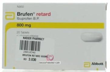 إيبوبروفين, Ibuprofen,صورة,دواء, عبوة, بروفين ريتارد ,Brufen Retard