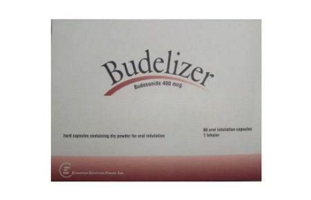 صورة , عبوة , دواء , كبسولات , بيوديلا , Budelizer