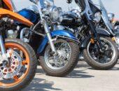 شراء دراجة نارية جديدة , Buy Motorcycle , صورة موتسيكل