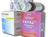 سيتال - CETAL