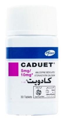 صورة,دواء,علاج, عبوة ,كادويت, Caduet