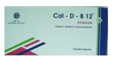 صورة,دواء,علاج, عبوة , كال د - ب١٢ , Cal D B12