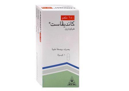 دواء كانديفاست , صورة Candivast