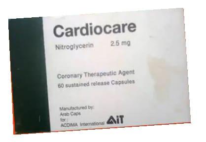 صورة , عبوة , دواء , كبسول , لعلاج الذبحة الصدرية , كارديوكير , Cardiocare