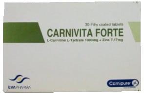 صورة, عبوة, كارنيفيتا فورت, Carnivita Forte