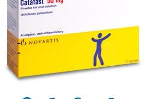كتافاست - Catafast