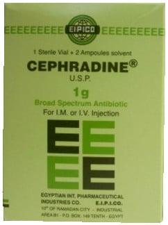 صورة, عبوة ,سيفرادين, Cephradine